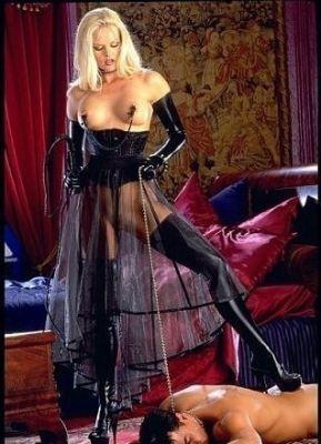 проститутка ГОСПОЖА (Норильск)