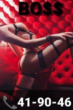 ♤BOSS♤ -—проститутка для группового секса, тел. 8 913 530-40-46, доступна 24 7