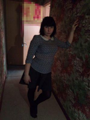 фотографии Татьяна
