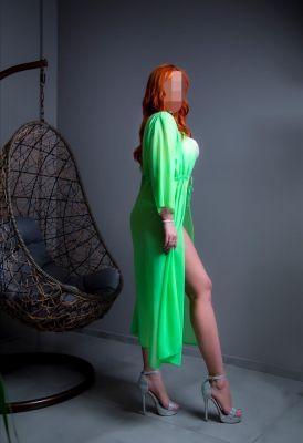 купить проститутку в Норильске (Мария, тел. 8 902 915-05-20)