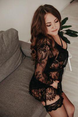 АЛЕКСАНДРА , рост: 165, вес: 63 — лингам массаж с сексом