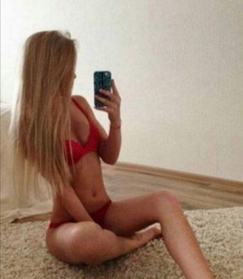сексуальная негритянка Юлия, закажите онлайн