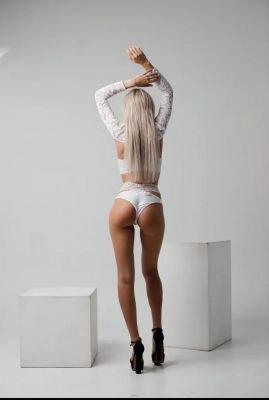 Молодая проститутка ❤️ V I P ❤️, фото