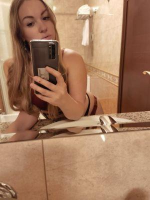 VIP ЭСКОРТ, тел. 8 902 915-53-25 — секс при массаже и другие удовольствия